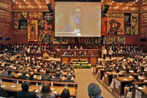 informe a la nación 2011